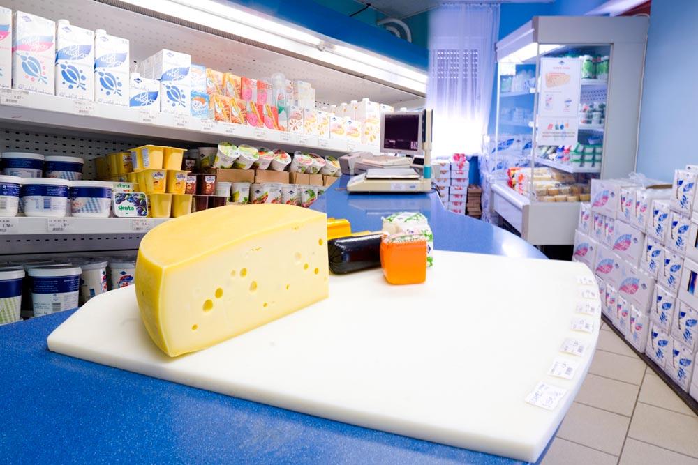 Pomurske mlekarne Industrijska prodajalna Ljutomer